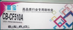 晨宝粉盒(CF510)黑色