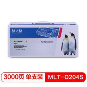 格之格MLT-D204S墨粉盒CS204C适用三星M3375HDM3325NDM3825D3875HDM3825NDM4025ND打印机粉盒