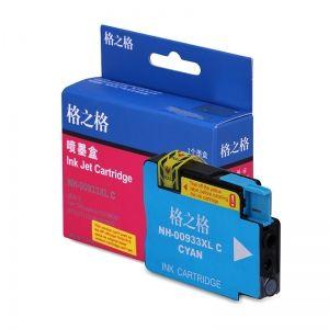 格之格墨盒蓝色NH-00933XLC