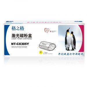 格之格(GG)NT-CX305BK/C/M/Y粉盒适用富士施乐CP305D/CM305DFNT-CX305Y黄色商专版