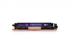 格韵CF352黄色粉盒适用HP1025/M175a/M175nw/M275/LBP7010C/LBP7018C