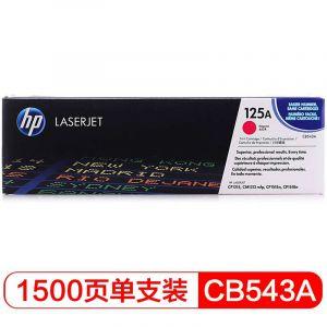 惠普(HP)CB543A品红色硒鼓125A系列