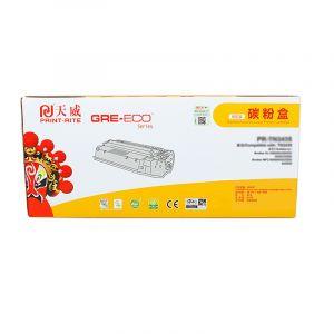 天威(PrintRite)CF511A青色硒鼓204A适用惠普HPM154nwM154aM180nM181fwM180fw打印机粉盒带芯片