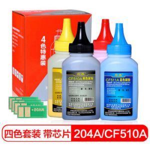 绘威CF510A204A四色碳粉带芯片适用惠普HPColourLaserJetProM154nwM154aM180nwM180nM181fw墨粉