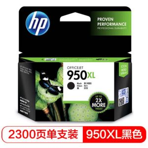 惠普(Hp)CN045AA950XL黑色墨盒大容量适用于8600;8610;8620;8600Plus;251dw;8100;276dw;打印量2300页