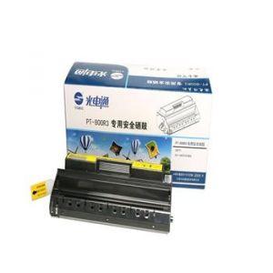 光电通(OEF)PT-800R3黑色硒鼓打印页数3000页适用于OEF716M/OES208