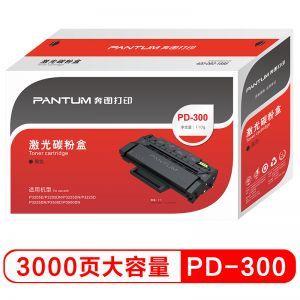 奔图(PANTUM)PD-300黑色打印硒鼓(适用于P3100D;P3100DN;P3500D)打印量3000页
