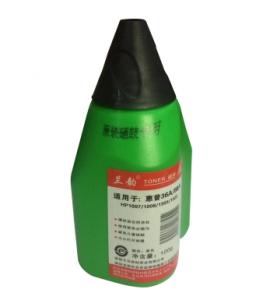 兰韵(LANYUN)粉盒/HP388A原装硒鼓专用碳粉适用于惠普HP1007100812161136(HP388A)