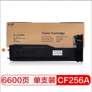 富士樱CF256A墨粉盒56A专业版碳粉适用惠普打印机HPLaserJetMFPM433aM436nM436ndaM436dn硒鼓