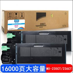 巴威AR-235CT墨粉盒适合夏普1808S2008D复印机粉盒2308D打印机碳粉MX-236CT粉盒/墨盒