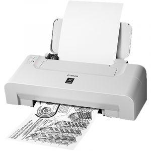佳能(Canon)佳能iP1188黑白喷墨打印机办公家用打印机小型佳能打印机