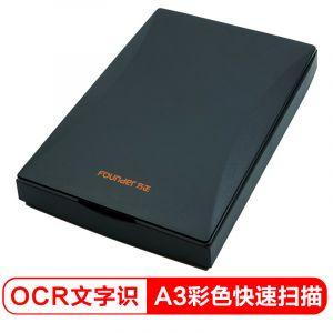 方正(Founder)K100扫描仪A3大幅面平板彩色快速