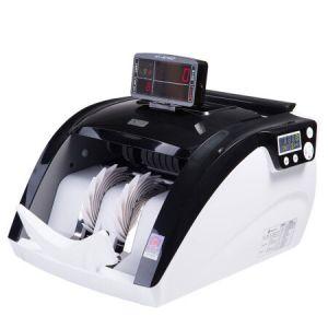 康艺(KANGYI)JBYD-HT-2700+(B)验钞机/点钞机智能商用验假币
