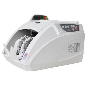 康艺(KANGYI)HT-2300B(B)验钞机点钞机商用办公