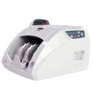 康艺(KANGYI)JBYD-HT-3000B(B)验钞机数钱机支持验新币智能专业商用