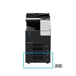柯尼卡美能达 bizhub C266(DF)A3彩色多功能复合机
