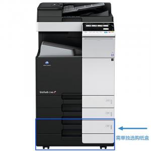 柯尼卡美能达bizhubC368+DF配双面输稿器A3彩色多功能复合机