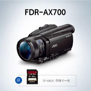 索尼(SONY)FDR-AX7004KHDR视频高清数码摄像机配64UX存储卡1000fps超慢动作