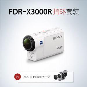 索尼X3000R酷拍运动相机/摄像机