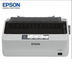 爱普生(EPSON)LQ-300KH针式打印机