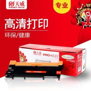 天威TN2325专业装适用兄弟打印机粉盒2325黑色Brother
