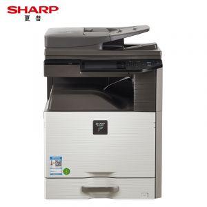 夏普(SHARP)DX-2508NC A3彩色激光多功能复合机(含双面输稿器+单层纸盒)