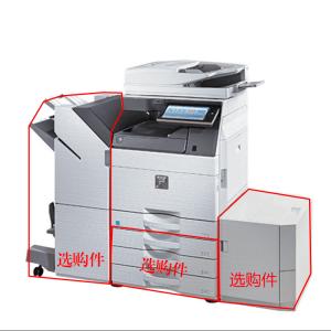 夏普(SHARP)MX-C5081DV主机标配纸盒1纸盒2复印机