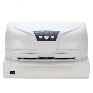 得实(Dascom)DS-7830 针式打印机