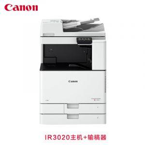 佳能A3彩色数码复印机IR C3020