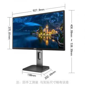 AOC Q27P1U 27英寸 2K超清 广色域IPS屏液晶显示器