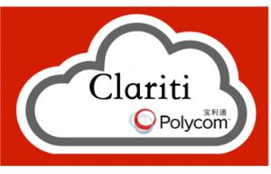 宝利通(POLYCOM)clariti并发呼叫许可及平台控制软件模块