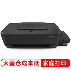 惠普 (HP) Ink Tank 118 连供打印机 加墨式 彩色喷墨照片打印