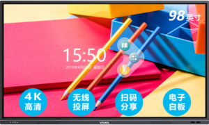 VPANEL威屏S98R20 98英寸智能会议平板标准版