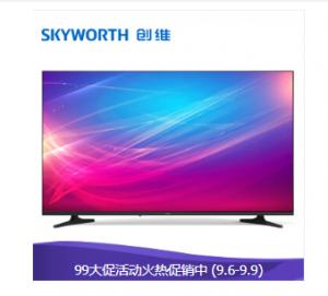 创维(Skyworth)32E392G 32英寸4K超清智能商用电视