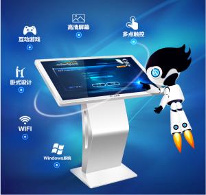 追逐者 卧式触摸查询一体机立式广告机 多媒体教学会议机液晶多点触摸屏商业显示器 电容Windows I3-触摸 65英寸