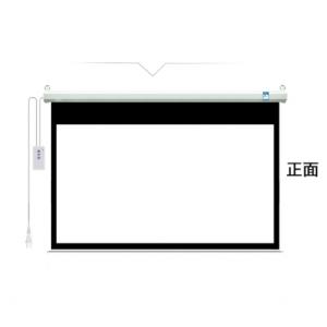 冠叶科技(LEAFCROWN)GY150投影幕 150寸16:10电动加遥控幕
