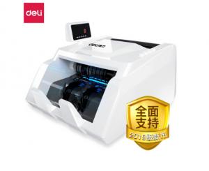 得力(deli)33300S 2019新版商用家用小型点钞机