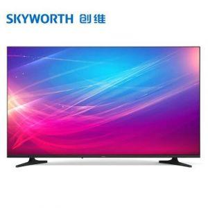 创维(Skyworth)50E392G 50英寸4K超清电视 支持有线/无线 二级能效 黑色