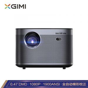 极米(XGIMI)H3投影机 投影仪 家用(全高清 1900ANSI流明 全自动梯形校正 无感对焦 网课投影 教学设备)H2升级版