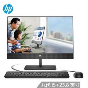 惠普HP ProOne 400 G5 一体电脑(GPUAiO-/i5-9500T(2.2G/9M/6核)/4G/1TB/无光驱/W10H/150W/23.8寸)